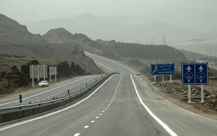 کویر ورزنه اصفهان